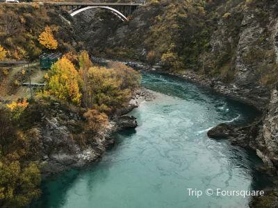 Kawarau Suspension Bridge