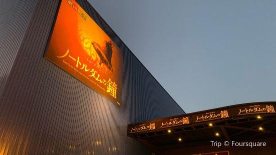 Nagoya Shiki Theatre