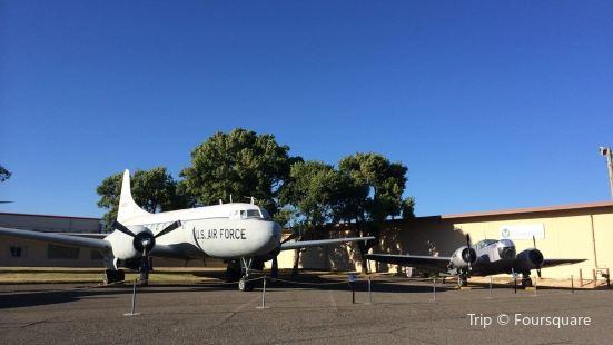 Travis Air Base Museum