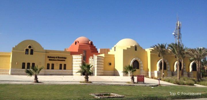 Qesm Hurghada