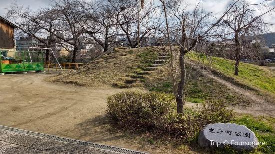 Pontocho Park