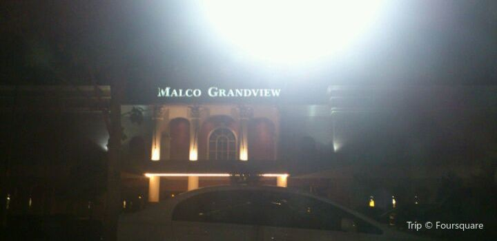 malco theater corinth ms