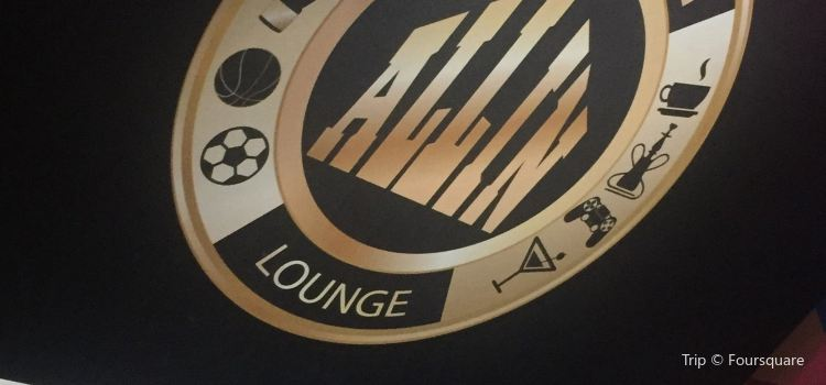 ALLin lounge