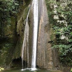 Parco delle Cascate User Photo