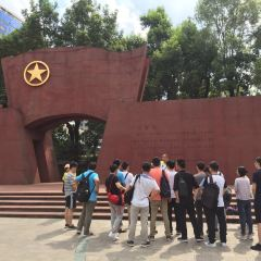 Guangzhou First Group of National People's Congress Memorial Square User Photo