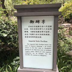 東坡公園用戶圖片