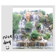 Beishan Park User Photo