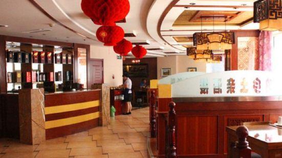 凱鴻餃子館