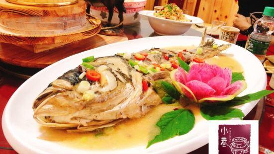 小巷豆腐美食閣