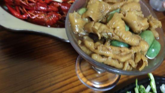 雅丹龍城餐廳