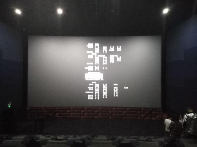 星美國際影商城(正大IMAX店)
