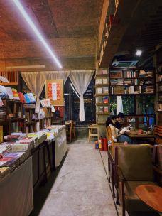 1200bookshop(体育东店)-广州-KiKi奇异梦乐园