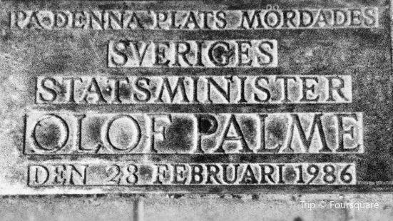奧洛夫·帕爾梅紀念碑