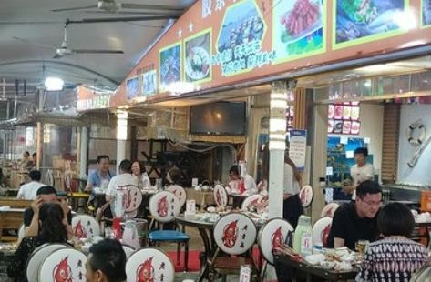 老青島海鮮大咖(啤酒博物館店)