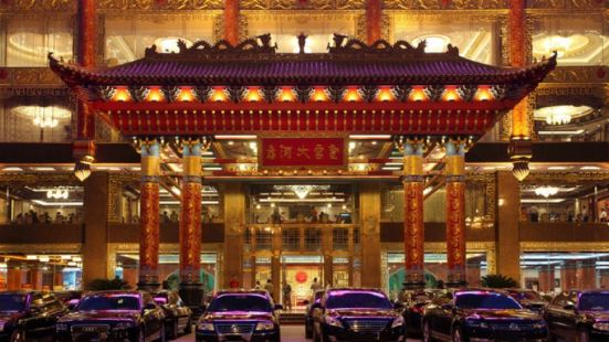皇宮海鮮家宴