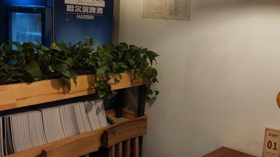 菩提樹素食小館