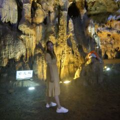 Ancient Buddha Rock Cave User Photo