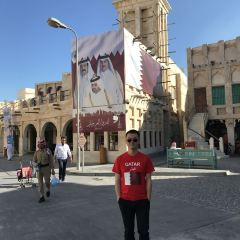 Katara Cultural Village User Photo