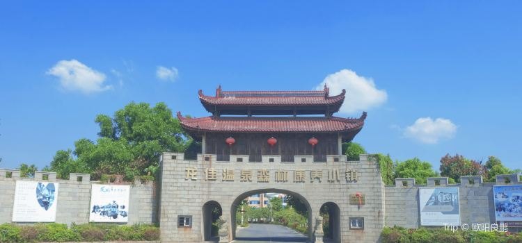 Longjia Ecological Hot Spring Resort1