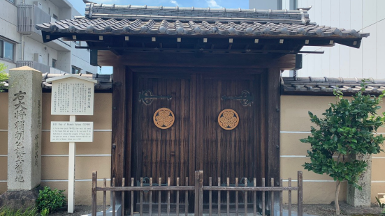 Birth Place of Minamoto Yoritomo