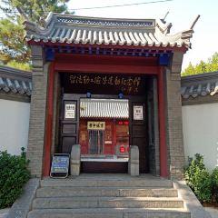 Liufaqingongjianxueyundong Memorial Hall User Photo