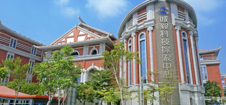 Chengyi Discovery Center1