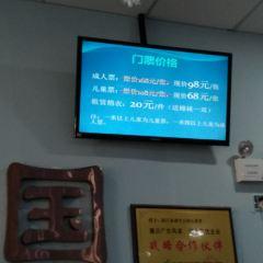 大角灣冰雪王國用戶圖片