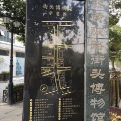 Lihuangpi Road User Photo