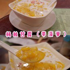 南信牛奶甜品專家用戶圖片