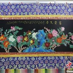 Qinghai Folk Arts Building User Photo