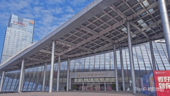 Huizhou Culture & Art Center