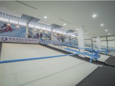 링두 실내 스키 훈련센터
