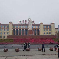 쓰촨 과학 기술 박물관 여행 사진