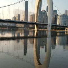 Liede Bridge User Photo