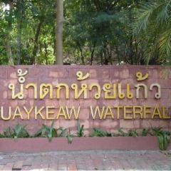 Huay Keaw Waterfall User Photo