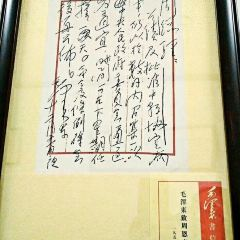 Weifangshi Chengshi Jianshe Archives User Photo
