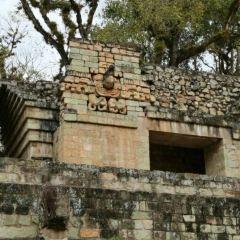 Museo de Arqueologia Maya User Photo