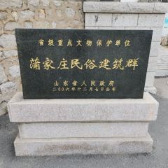 Pusongling Memorial Hall User Photo