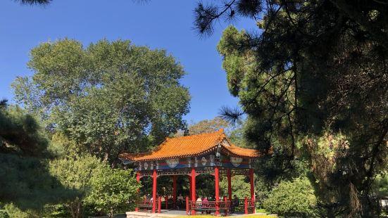 Luxun Park