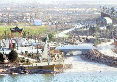 Hebei Garden Expo Park