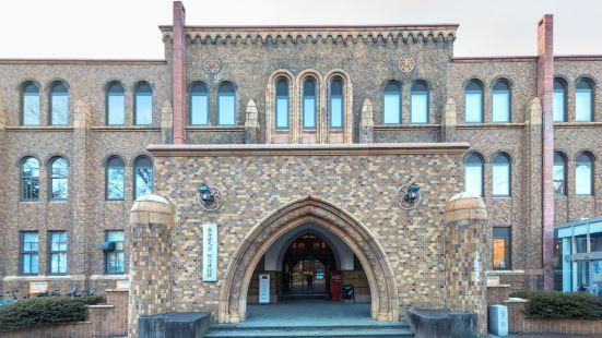 北海道大學綜合博物館
