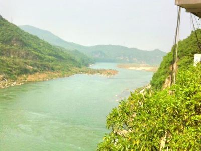 Nanhe Small Three Gorges
