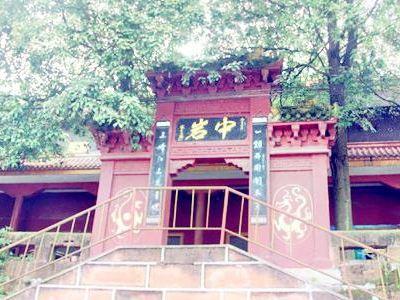 Qingshen Zhongyan Temple