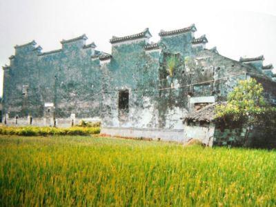 Pushi Army Prison