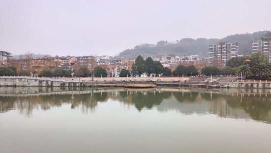 장빈 공원