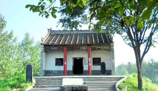 Wuyanshan Scenic Area