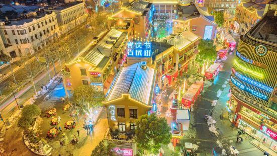 Jiqing Street