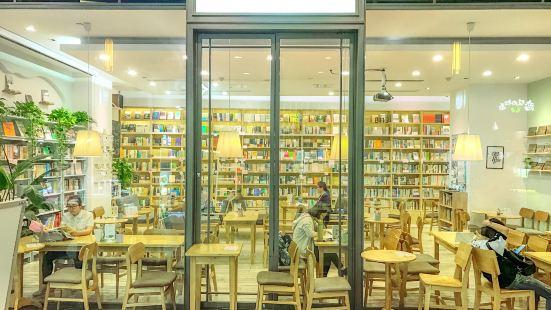 Mo Mi Cafe (Xintiandi)