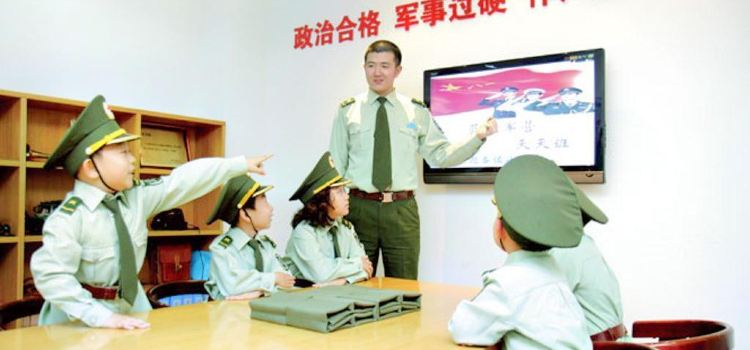 Beijing Blue Sky City Children's Professional Experience Center
