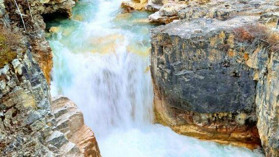 Numa Falls